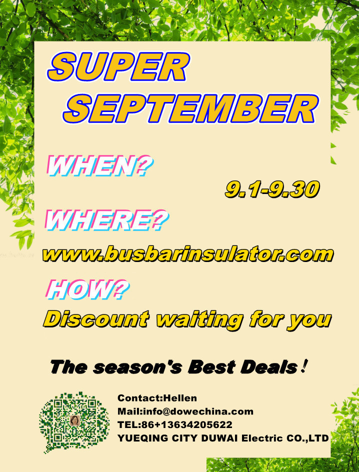 September Purchasing Festival